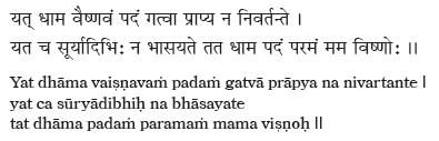 15-06 Kommentar Swami Sivananda