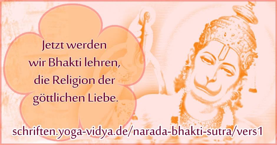 Narada Bhakti Sutra 1