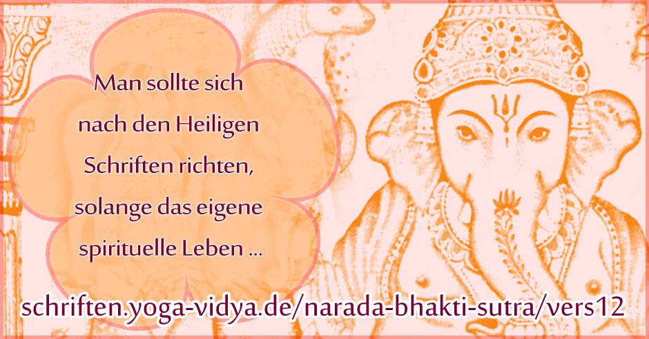 Narada Bhakti Sutra 12
