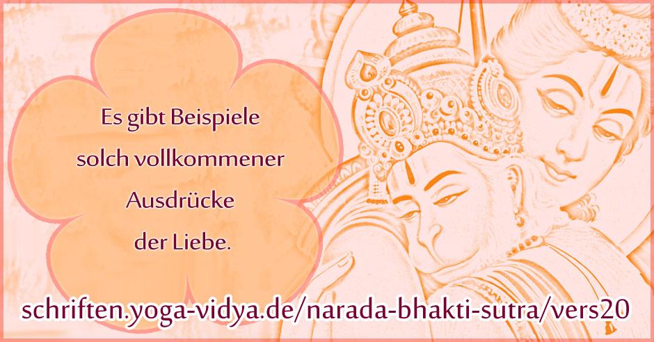 Narada Bhakti Sutra 20