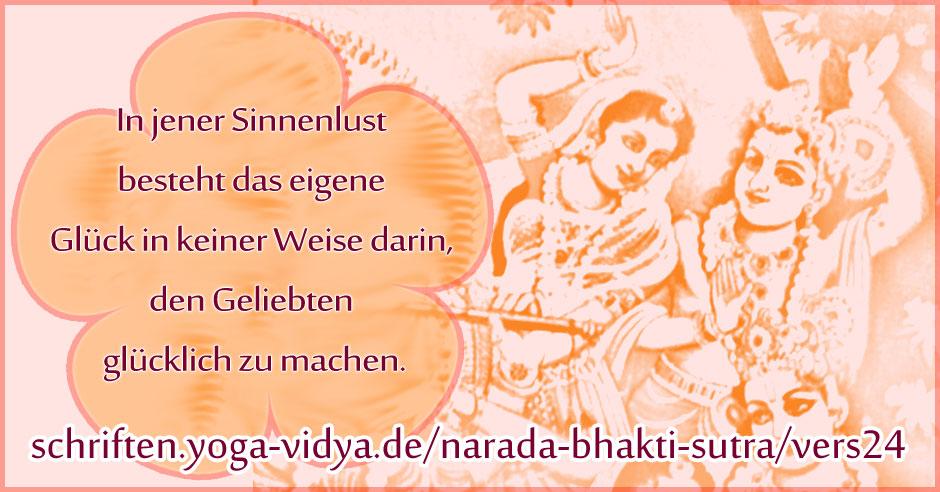 Narada Bhakti Sutra 24