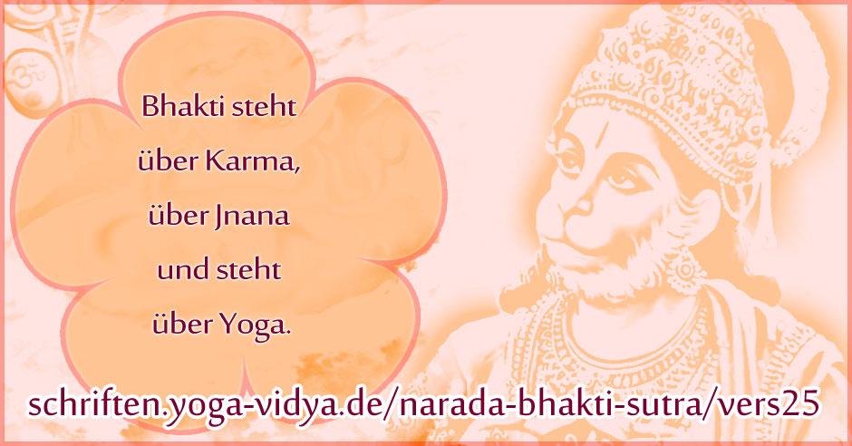 Narada Bhakti Sutra 25