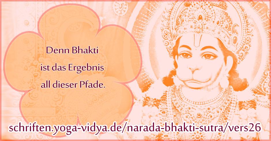 Narada Bhakti Sutra 26