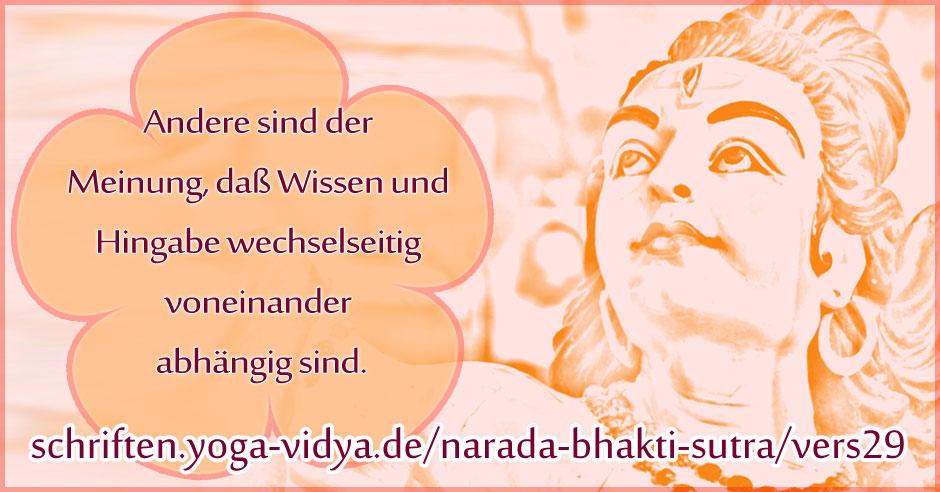 Narada Bhakti Sutra 29