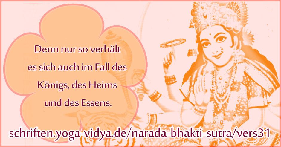 Narada Bhakti Sutra 31