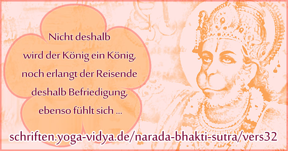 Narada Bhakti Sutra 32