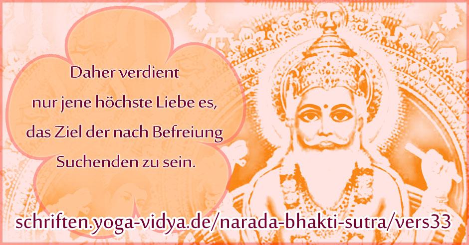 Narada Bhakti Sutra 33