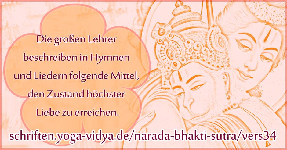 Narada Bhakti Sutra 34