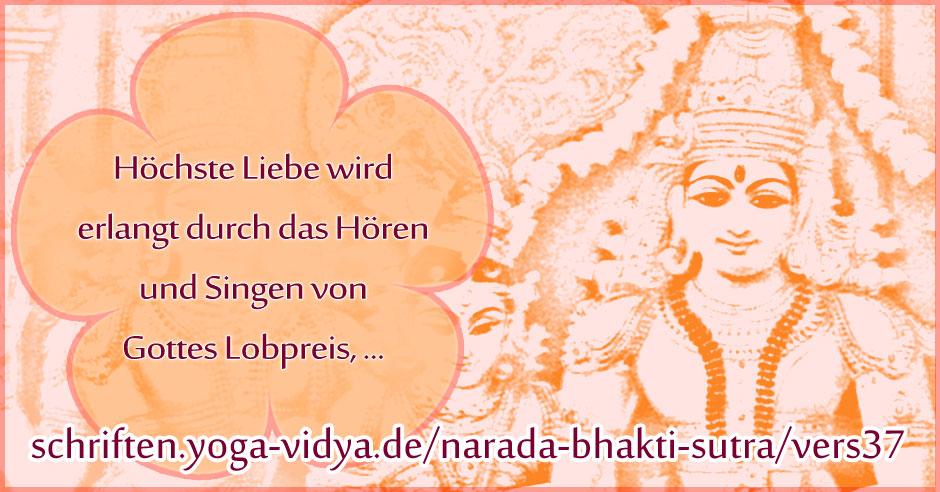 Narada Bhakti Sutra 37