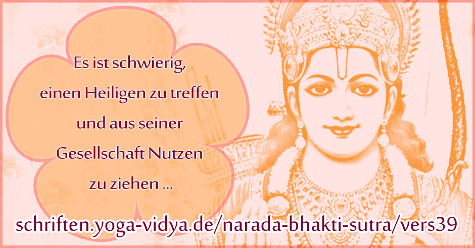 Narada Bhakti Sutra 39