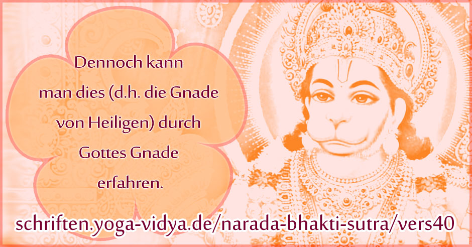 Narada Bhakti Sutra 40