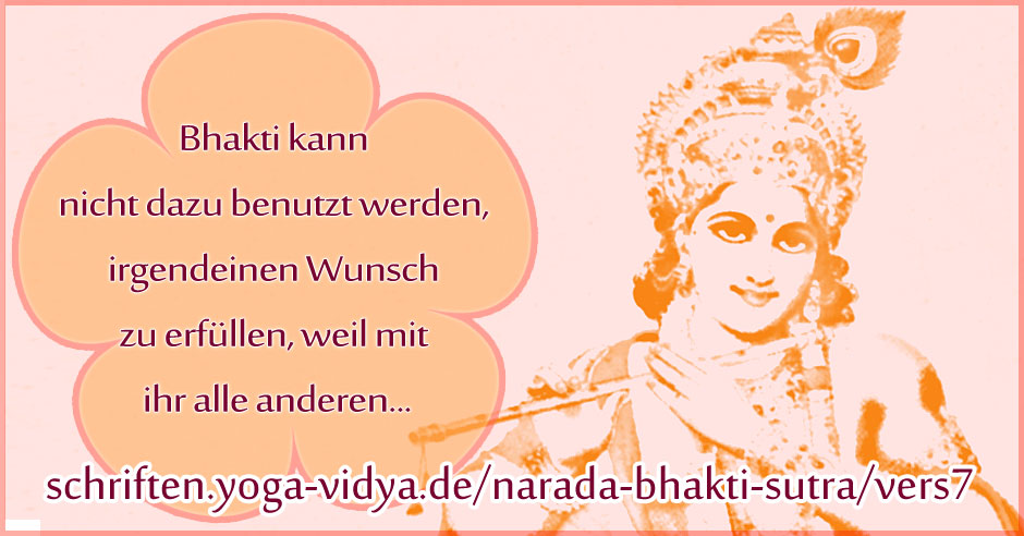 Narada Bhakti Sutra Vers 7